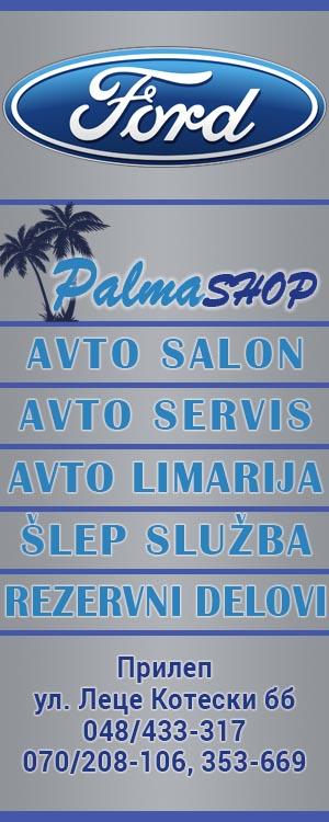 PalmaShop