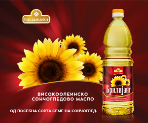 Vitaminka_300x250
